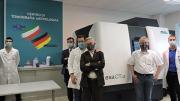 AQM-Wenzel Metrological TomographyCenter Now Fully Operational